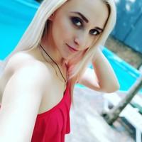 Олейник Ольга