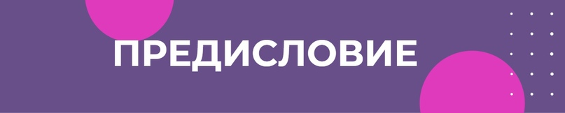 Как я впервые запустил онлайн курс на минус 200 000 рублей, изображение №1
