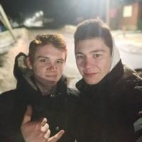 Фотография Ильи Синицких ВКонтакте