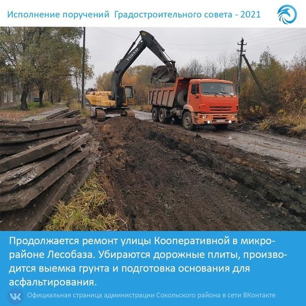 В Лесобазе продолжается ремонт главной улицы микро...
