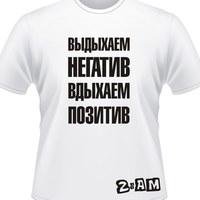 Василий Петечкин