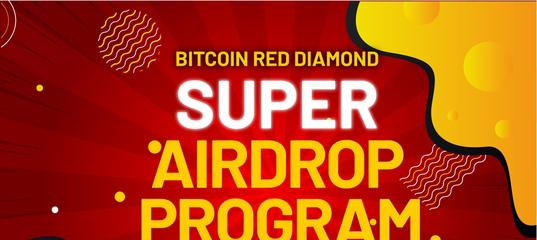 yobit bitcoin diamond deposito
