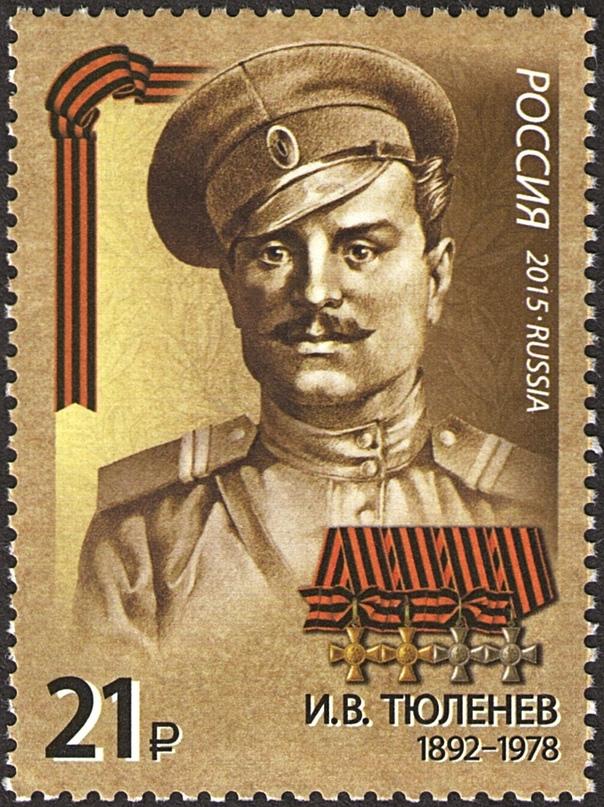 #герои@slaviane #военачальники