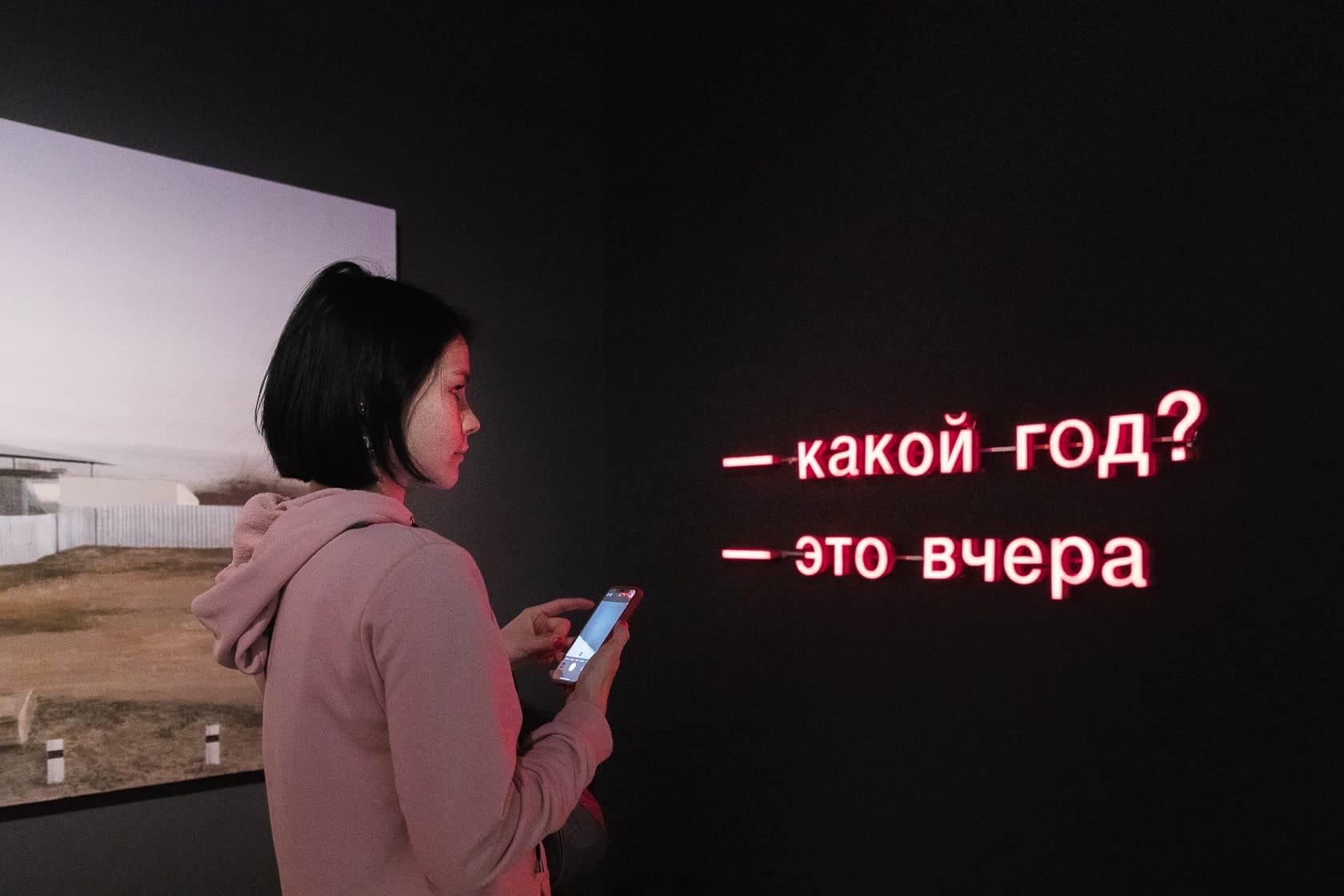 Комбобилеты снова в игре  Посетить выставку номинантов 2 Московской Арт Премии стало еще проще, особенно если вы давно хотели посмотреть один из наших фильмов или зайти в Подземный музей на новую выставку SOVRISK #напотоке.