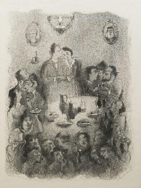Каплан, Анатолий Львович (10 января 1902-1980) - график, живописец, книжный график. Родился в г. Рогачёве Могилевской губернии 10 января 1903 года. В юности подрабатывал изготовлением вывесок,