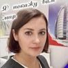 Irina Pavlova