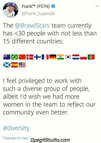 Фрэнк в Твиттере: «Сейчас в команде Brawl Stars
