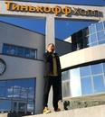Антон Филиппов фотография #20