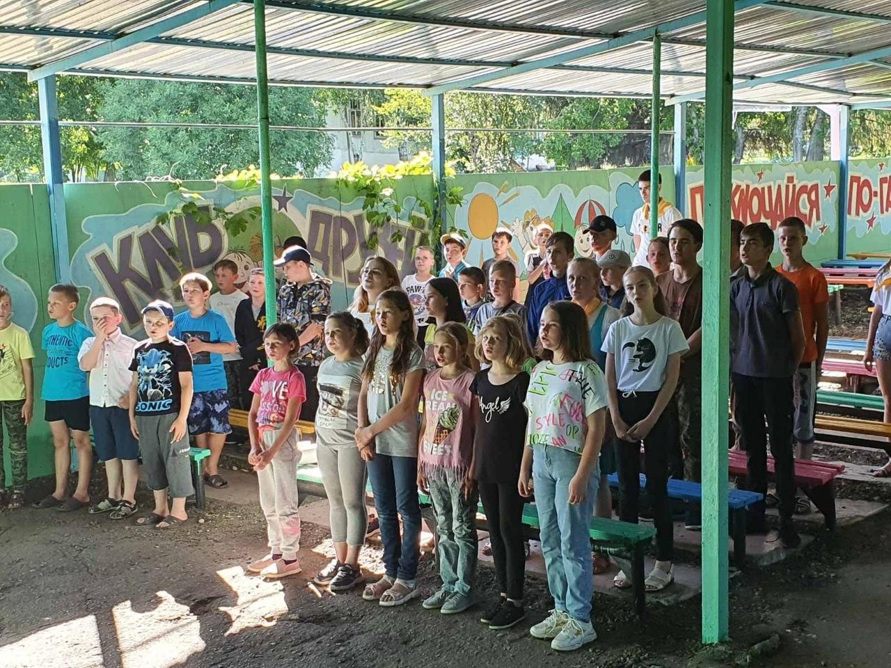 В оздоровительном лагере имени А. Гайдара стартовала первая смена