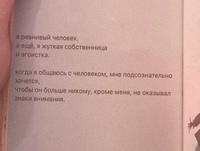 фото из альбома Лилии Новиковой №2