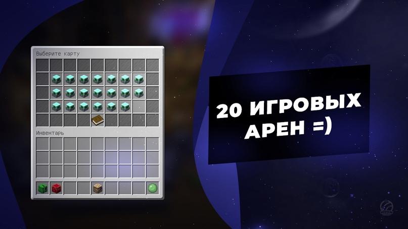 Эээ… Зелёный предатель! — Режим «AmongUs» уже в Minecraft!, изображение №20