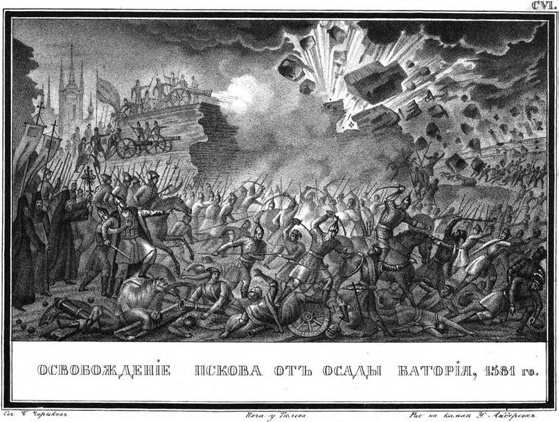 «Освобождение Пскова от осады Батория, 1581 г.», Борис Чориков