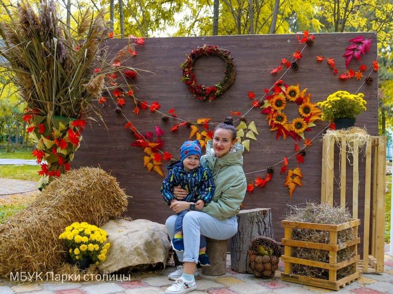 В Детском парке Симферополя появилась осенняя фотозона  Новость на сайте https://novosti.tavrika.su/73812/ Севастополь
