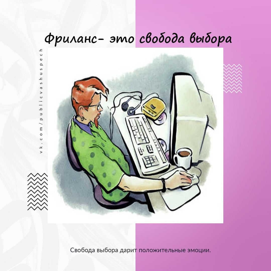 фото из альбома Елены Матиевич №10
