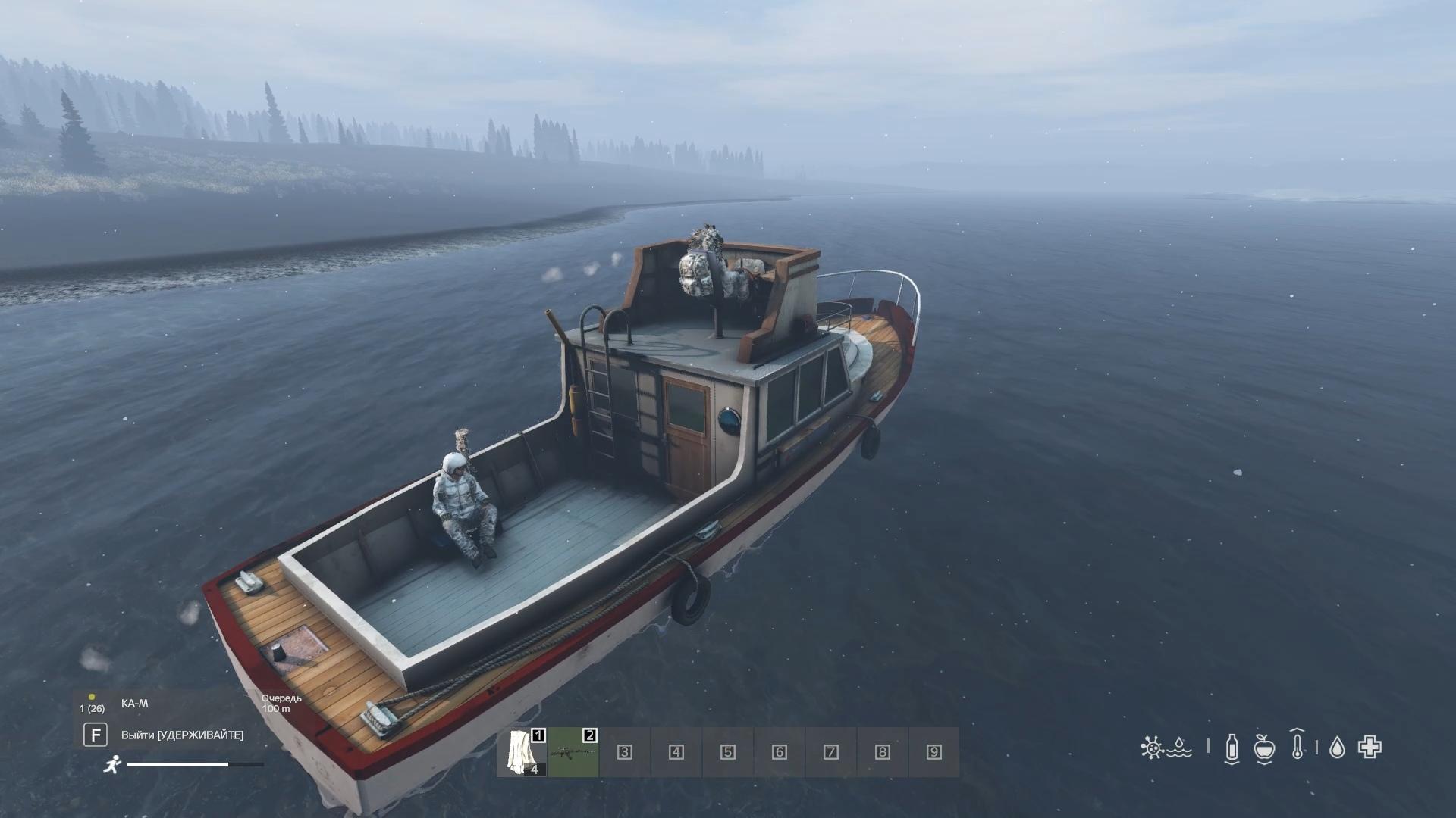 Сегодня протестировали лодки на Намальске!