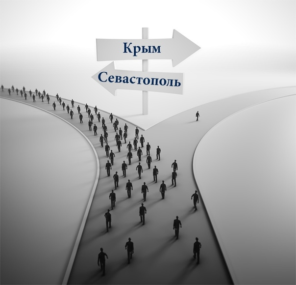 Население Крыма растёт, но по сравнению с Севастоп...