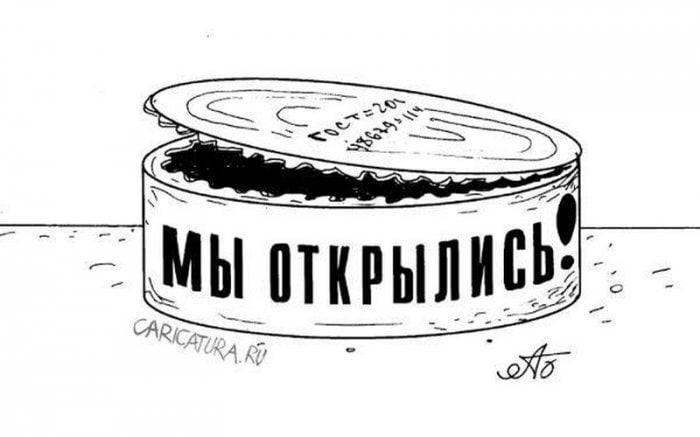 Андрей Нальгин. О путинских пауках в банке: начинается большая грызня