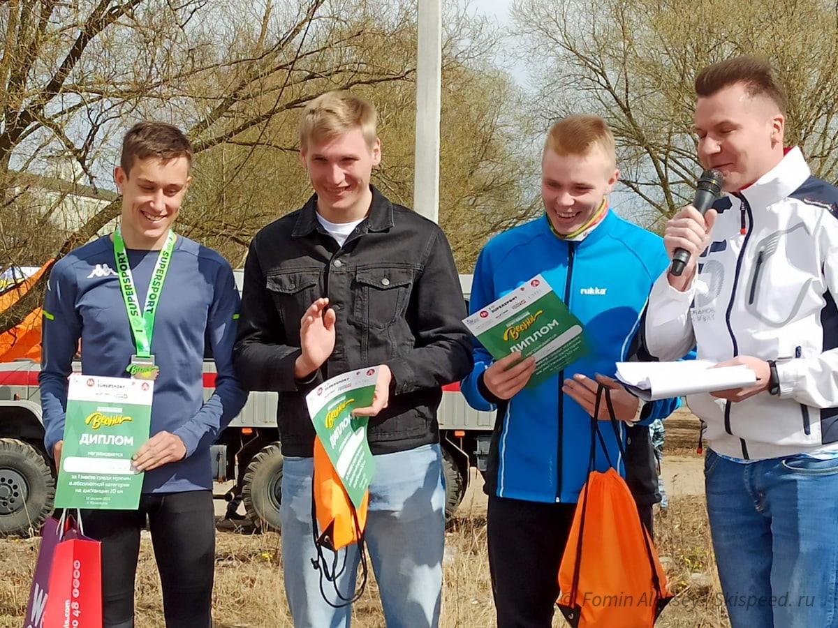 Победители и призёры мужчин до 39 лет на 10 км Притяжение весны 2021 (Ярославль)