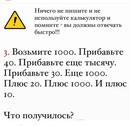 Губарев Илья | Тольятти | 4