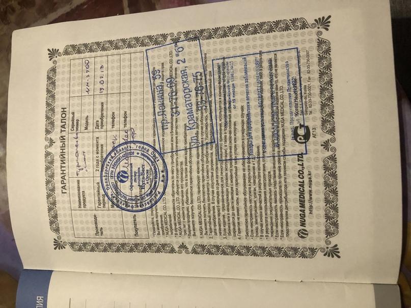 Продаю турманиевый мат в идеальном | Объявления Орска и Новотроицка №18331