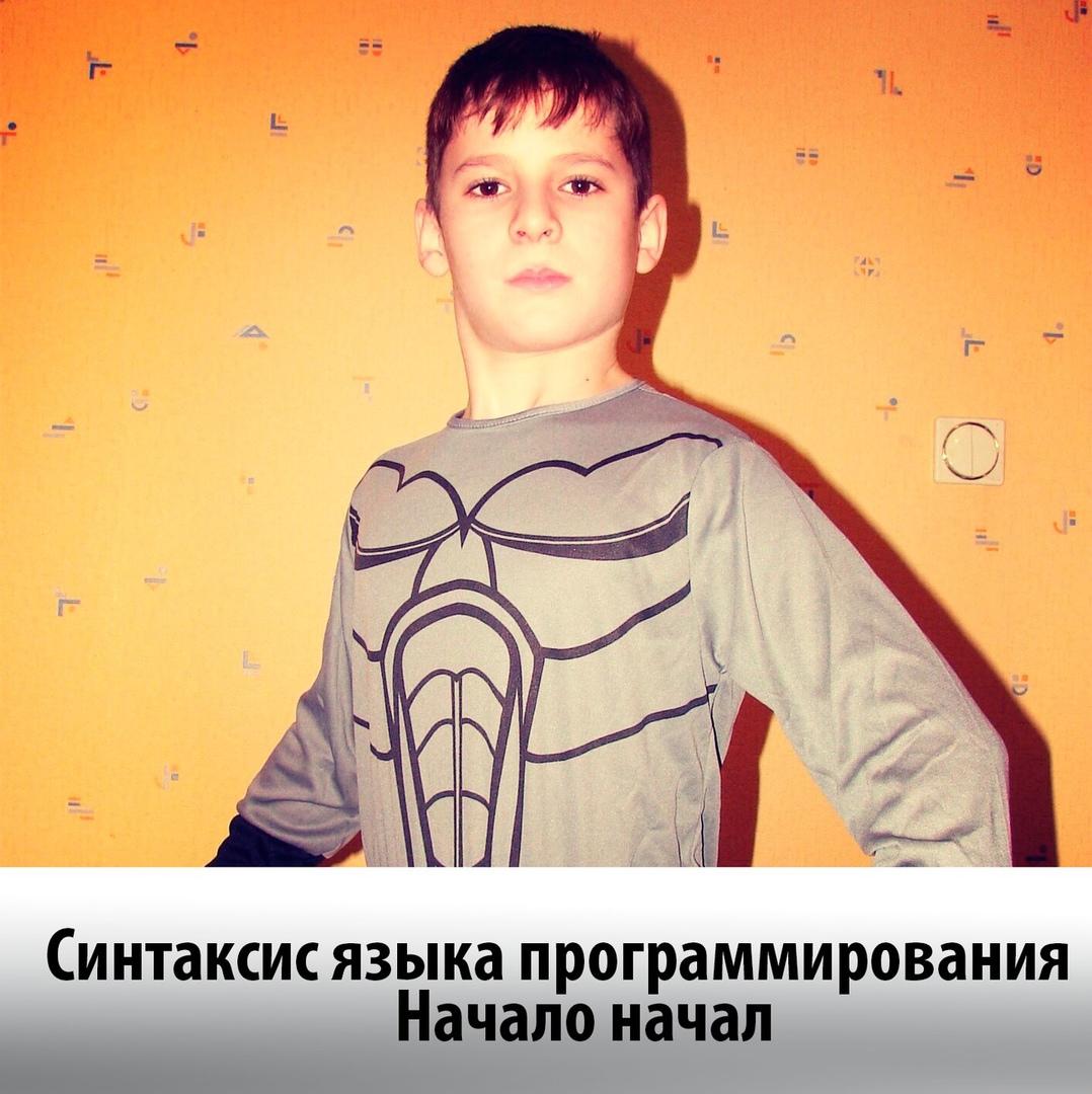 фото из альбома Даниила Ростовцева №14