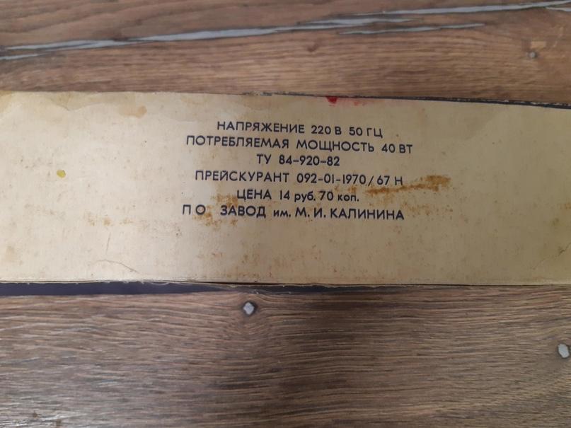 Щипцы-плойка для завивки волос СССР. В   Объявления Орска и Новотроицка №28886