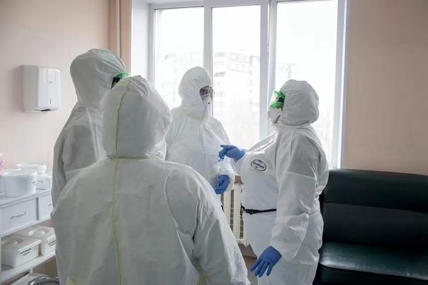 Оперативная информация по Челябинской областиКоронавирус ...