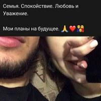 Дима Белов