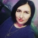 Анастасия Зиновьева