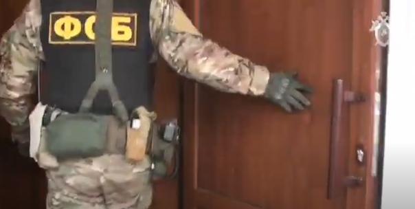 Сотрудники ФСБ возбудили уголовное дело о хищении ...