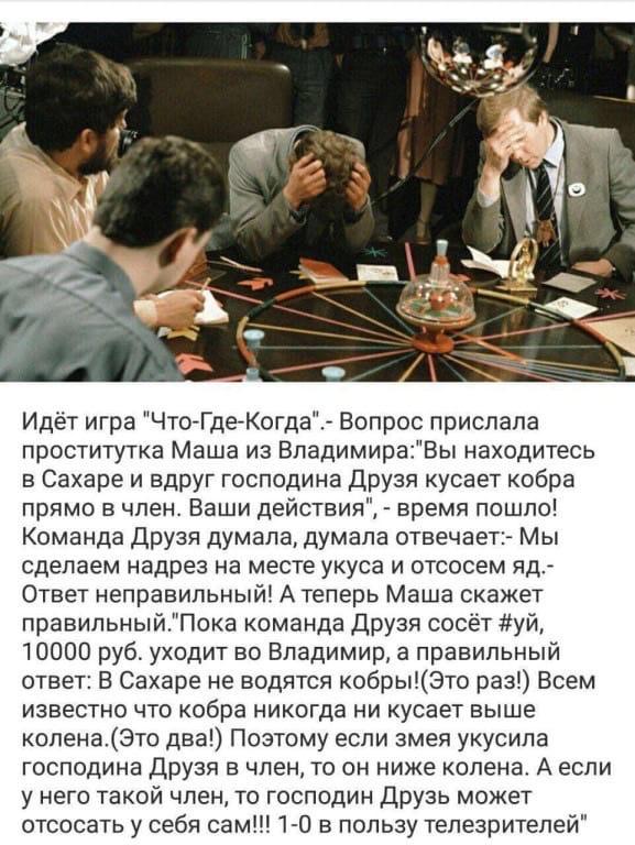 фото из альбома Насти Кузьминой №3
