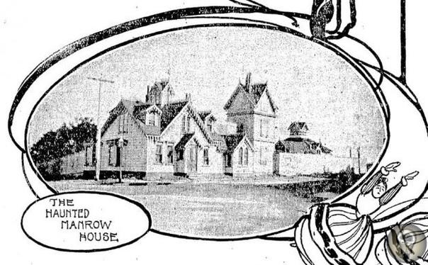 Демонический дом Манроу на Русском холме в Сан-Франциско Исследователи аномальных явлений отмечают этот случай как удивительный и даже уникальный. Ведь полтергейст не просто буйствовал, он в