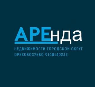 Работа для девушек в орехово зуево работа в москве для девушки 22 года