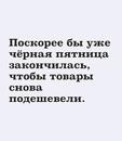 Lelik Хы -  #35