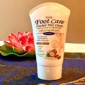 Крем для ног для сухой кожи с маслом кокоса и миндаля ISME