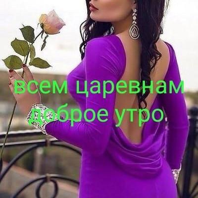 Ирина Стоянова