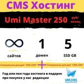 """Хостинг для UMI.CMS Тариф """"Umi Master"""""""