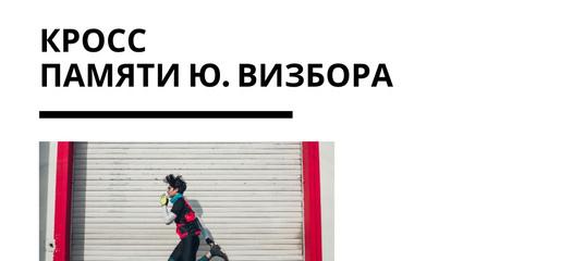 клуб альпиниста москва