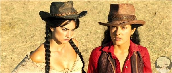 Мария Альварес и Сара Сандоваль (Пенелопа Крус и Сальма Хайек)
