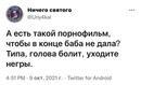 Пучков Дмитрий   Санкт-Петербург   12