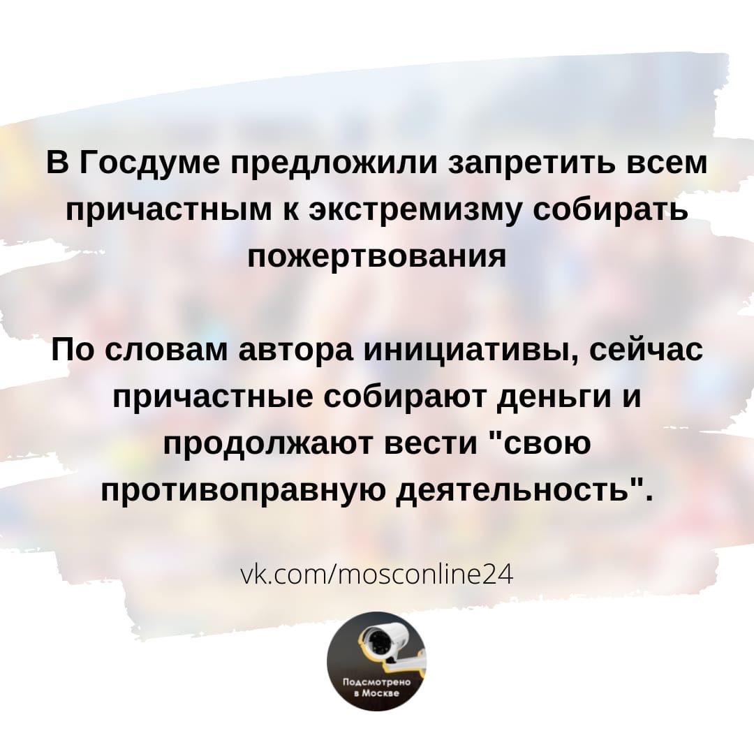 Пост Москвича номер #312904