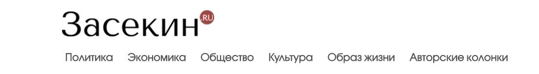 Новости политики за неделю Сызрань