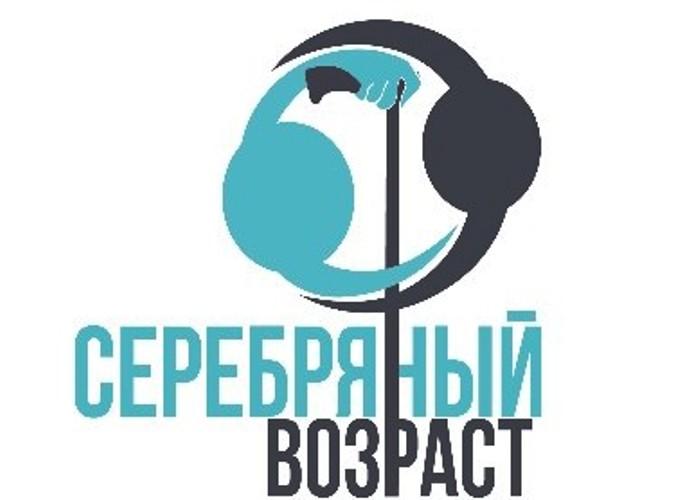 Райффайзенбанк принимает заявки на конкурс просветительских проектов «Серебряный возраст», изображение №1