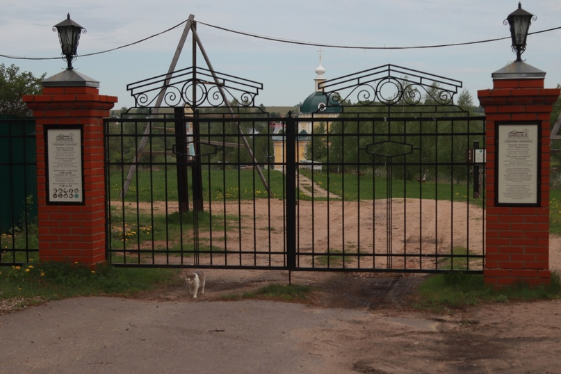 Деревня Тараканово Тверской области