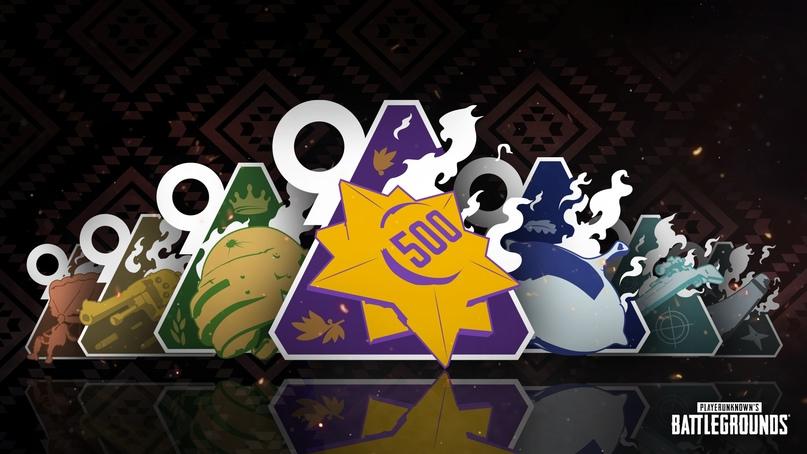 Конец 9-го рангового сезона и объявление о наградах, изображение №2