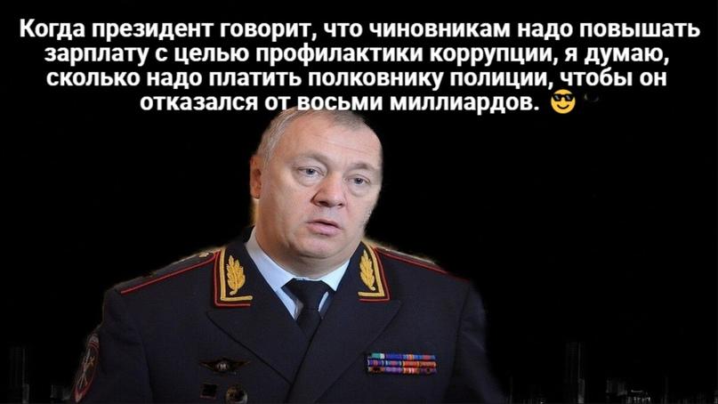 Пенсионер купил квартиру в Москве за 58 миллионов рублей и рвется в депутаты.