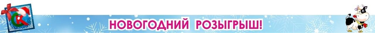 Я сейчас зарабатываю 16 тыс рублей в месяц(общие минималка).