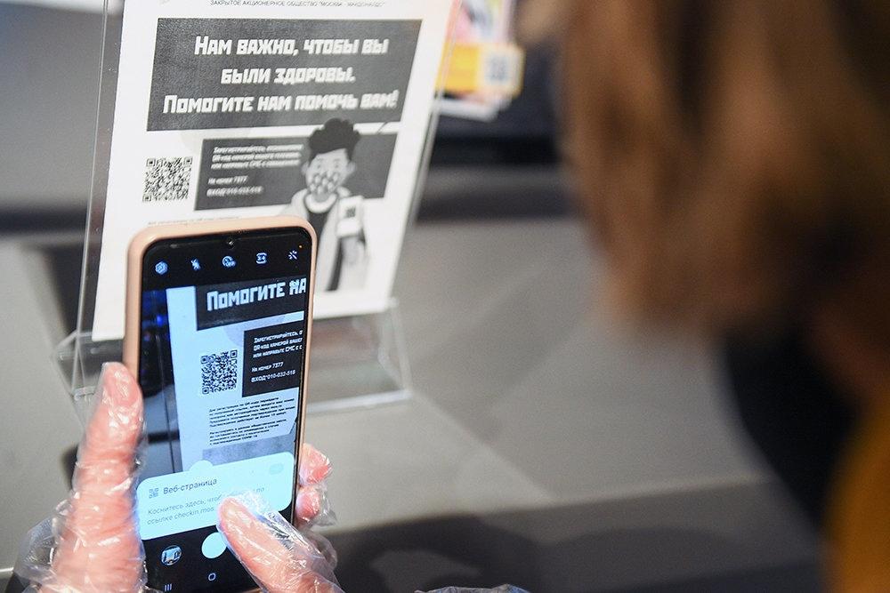 В Курске хотят ввести QR-коды для входа в торговые центры и непродовольственные магазины