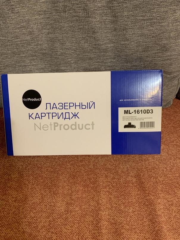 Новый | Объявления Орска и Новотроицка №18301
