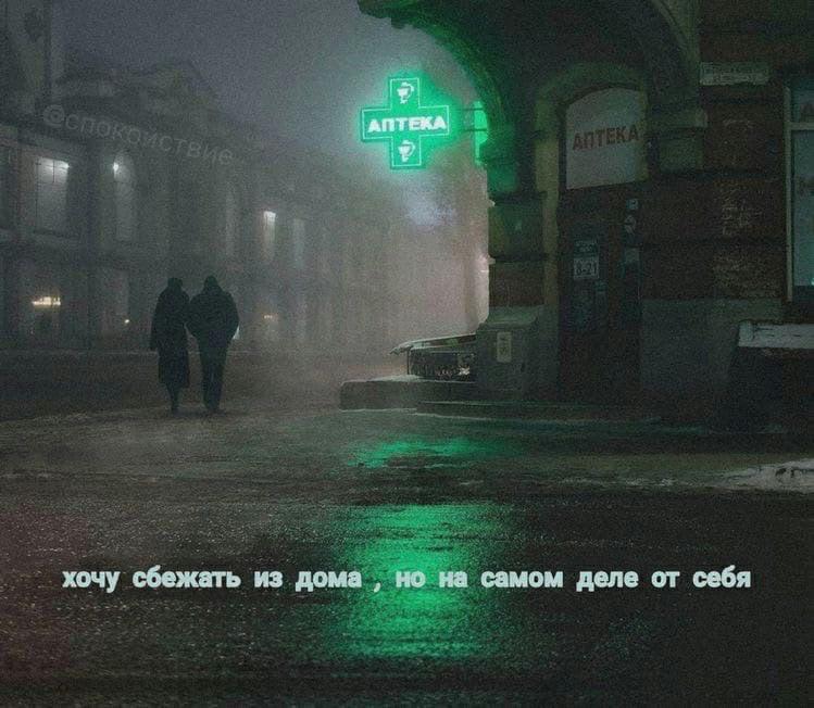 фото из альбома Максима Андропова №5